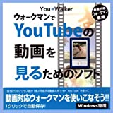 ウォークマンでYouTubeの動画を見る�