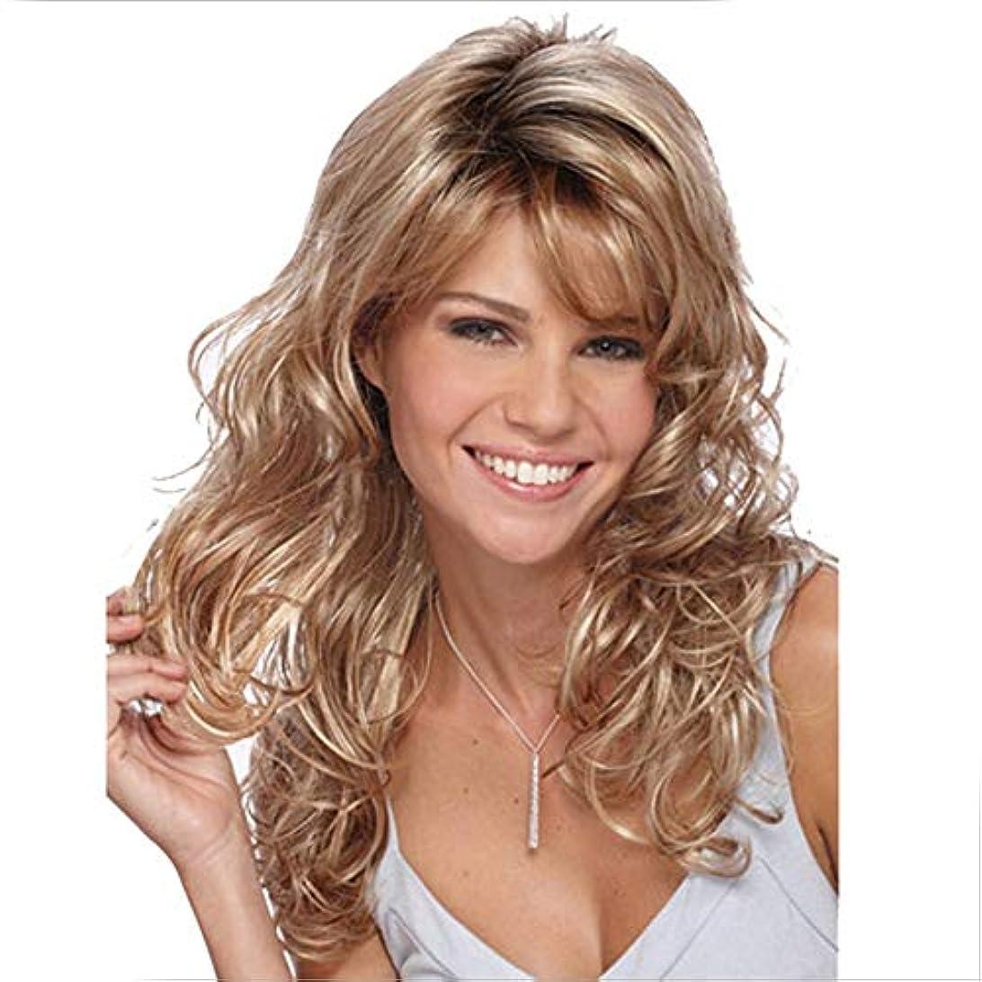 想定するボイラー蒸気WASAIO 長い巻き毛のブロンドのかつら自然な波長い巻き毛のかつら (色 : Blonde)