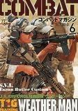 COMBAT (コンバット) マガジン 2010年 06月号 [雑誌]