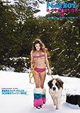 Patagonia 通販 Playboyのネイキッドガールズ 2 / 裸のワイルドライフ in パタゴニア [DVD]