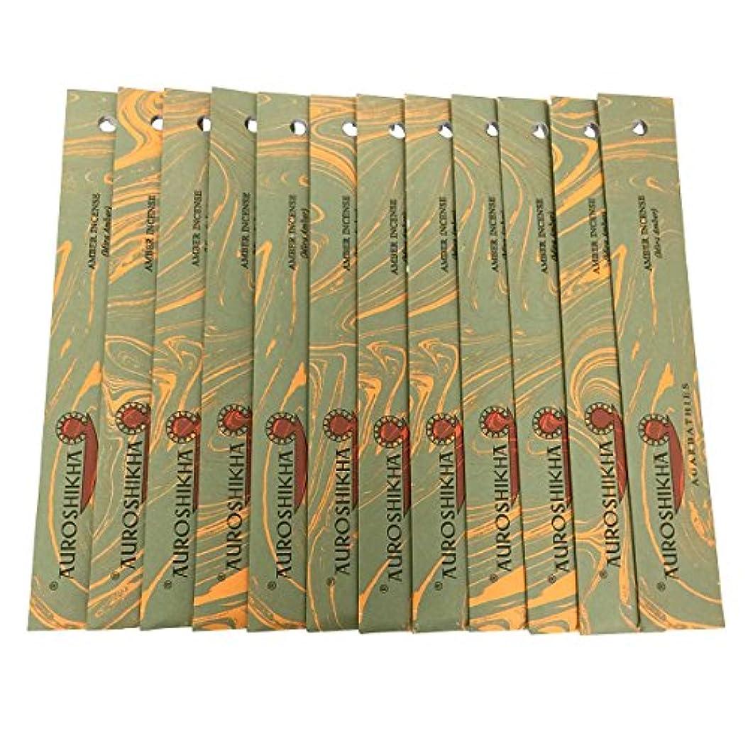 郊外強いジェームズダイソンAUROSHIKHA オウロシカ(AMBERアンバー12個セット) マーブルパッケージスティック 送料無料
