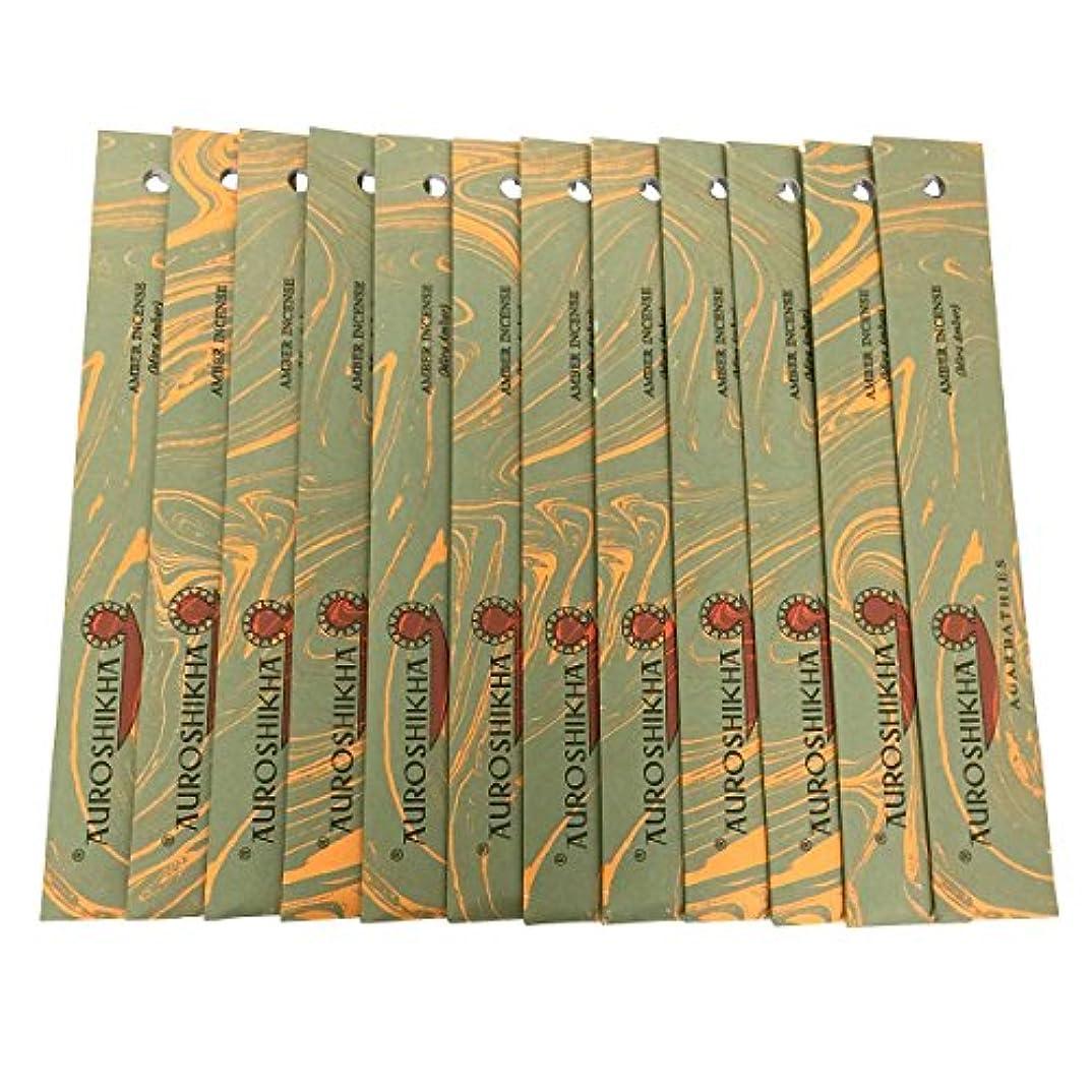 アロング運命的な比べるAUROSHIKHA オウロシカ(AMBERアンバー12個セット) マーブルパッケージスティック 送料無料