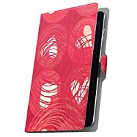 タブレット 手帳型 タブレットケース タブレットカバー カバー レザー ケース 手帳タイプ フリップ ダイアリー 二つ折り 革 ハート イラスト 赤 000185 01 KYT31 kyocera 京セラ Qua tab キュア タブ 01KYT31 quatab01-000185-tb