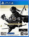 【PS4】Ghost of Tsushima Director's Cut 【Amazon.co.jp 限定】オリジナルPC壁紙(配信) 【CEROレーティング「Z」】
