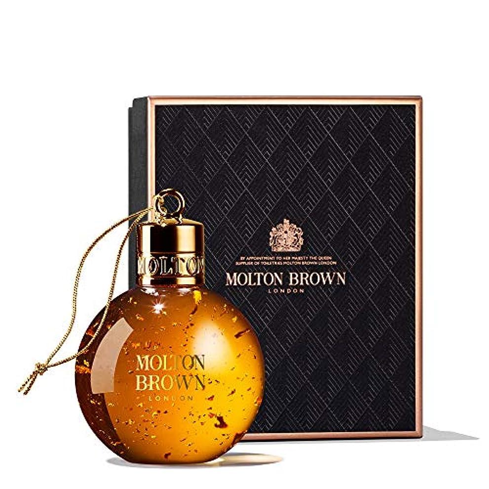 全員遮る香りMOLTON BROWN(モルトンブラウン) ウード?アコード&ゴールド コレクション OA&G バス&シャワージェル ボディソープ 75ml
