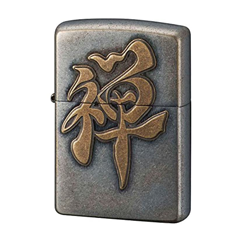 サンプル依存する現代Zippo ジッポー 名入れ 彫刻 Zippoライター ジッポライター 200 漢字 禅 クロームいぶしバレル 名入れ ギフト