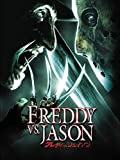 フレディ vs ジェイソン(字幕版)