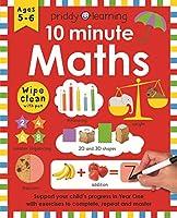 10 Minute Maths (Wipe Clean Workbooks)