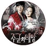 [K-POP DVD] 主君の太陽 OST COLLECTION DVD SO JI SUB