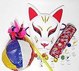 【和玩具】 お面 天狐と和玩具セット