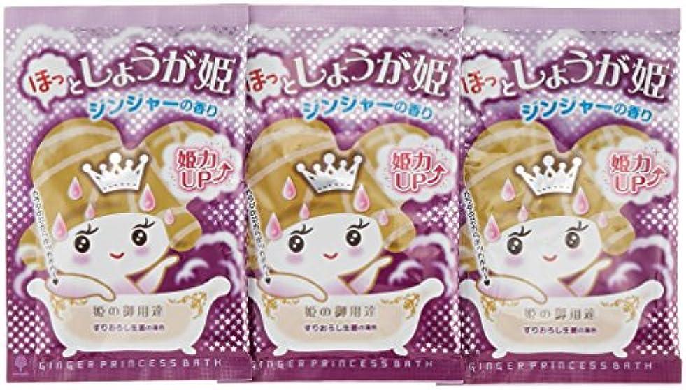 詐欺百エンジン紀陽除虫菊 『入浴剤 まとめ買い』 ほっとしょうが姫 ジンジャーの香り 3包セット