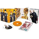 ハイキュー!!セカンドシーズン Vol.3 (初回生産限定版) [Blu-ray]