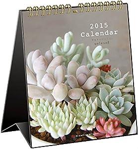 2015 多肉植物 卓上カレンダー C-675-SS