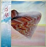 風・アルバム4 海風  [1977 Original Analog LP]