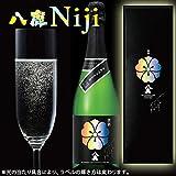 純米 日本酒スパークリング Niji 虹 八鹿酒造