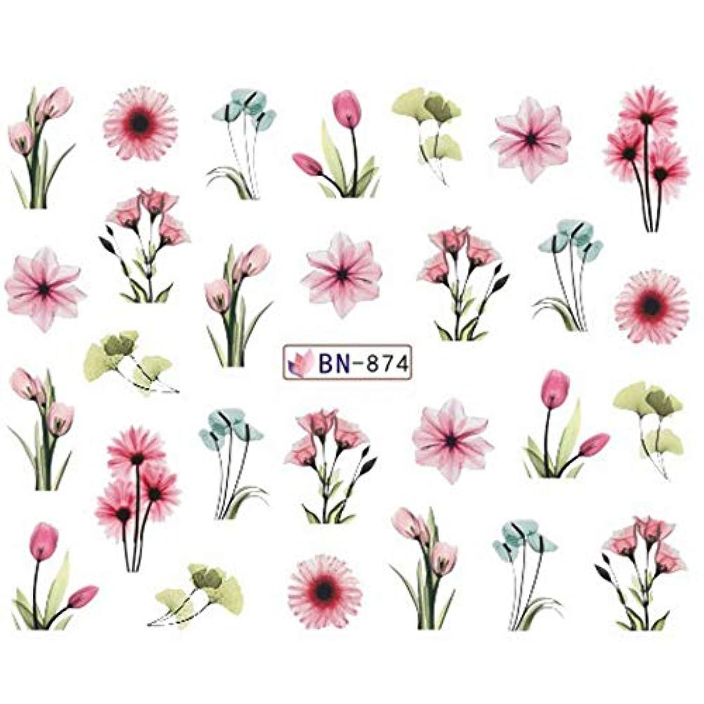 二細胞回復AAcreatspace日本のマニキュアステッカーDIYネイルアートネイルステッカーファッション印刷ネイルペーパーネイルアートデコレーションDIYネイルツール