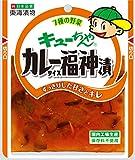 東海漬物 キューちゃんカレーライス福神漬100g×10袋