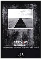 LAST GIGS-転生前夜 終章- [DVD](通常1?2営業日以内に発送)
