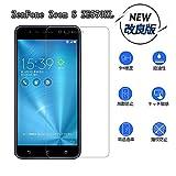 ZenFone Zoom S ZE553KL ガラスフィルム,Ziptrue 旭硝子採用 硬度9H 飛散防止処理 2.5D 高透過率 自動吸着 気泡レス(Asus ZenFone Zo..