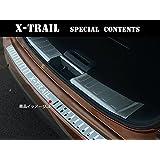 ■XT072■X-TRAIL エクストレイル T32 トランクプロテクター