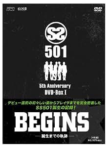 SS501 BEGINS!~誕生までの軌跡~5th Anniversary DVD-BOXI