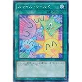 【シングルカード】AT12)スマイルワールド/通常魔法/Nパラレル AT12-JP003