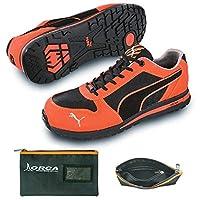 PUMA(プーマ) 安全靴 エアツイスト 26.0cm オレンジ ロー ブラック×オレンジ 整理バッグ付set 64.323.0