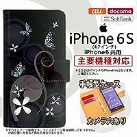 手帳型 ケース スマホ カバー iPhone6/iPhone6s アイフォン バタフライ・蝶(D) 黒 nk-004s-i6-dr227