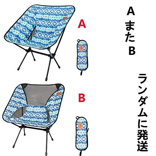 アウトドアチェア 折りたたみ 椅子 超軽量【最新進化版】【耐...