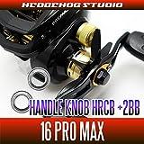 【HEDGEHOG STUDIO/ヘッジホッグスタジオ】16プロマックス用 ハンドルノブベアリング(+2BB) 【HRCB】