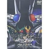 仮面ライダーアギト PROJECT G4 ディレクターズ・カット版