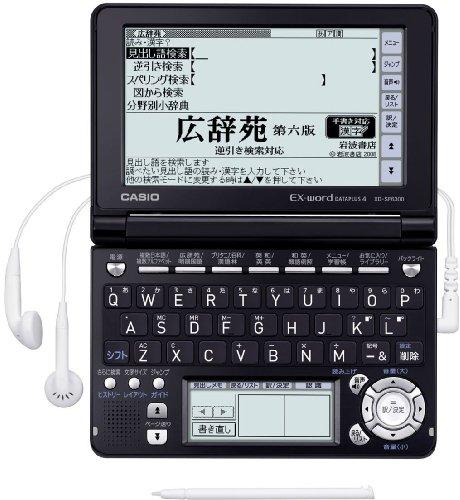 CASIO Ex-word 電子辞書 XD-SF6300BK ブラック 音声対応 110コンテンツ 多辞書総合モデル クイックパレット付き5.3型(横117.0×縦66.1mm)タッチパネル搭載
