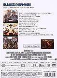 フルメタル・ジャケット [DVD] 画像