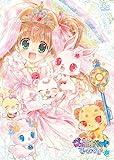 TVアニメ「ジュエルペット てぃんくる☆」DVD Disc-9[DVD]