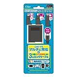 WiiUゲームパッド/WiiUプロコントローラー/New3DSLL/New3DS/スマートフォン用マルチACアダプタ