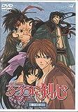 るろうに剣心-明治剣客浪漫譚- 巻之二十二[DVD]