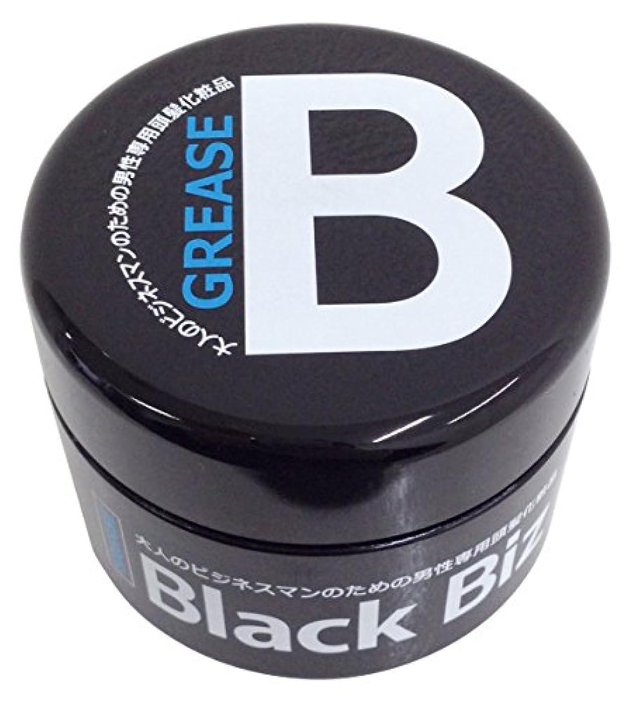 提唱する文字アラスカ大人のビジネスマンのための男性専用頭髪化粧品 BlackBiz GREASE SOFT ブラックビズ グリース ソフト