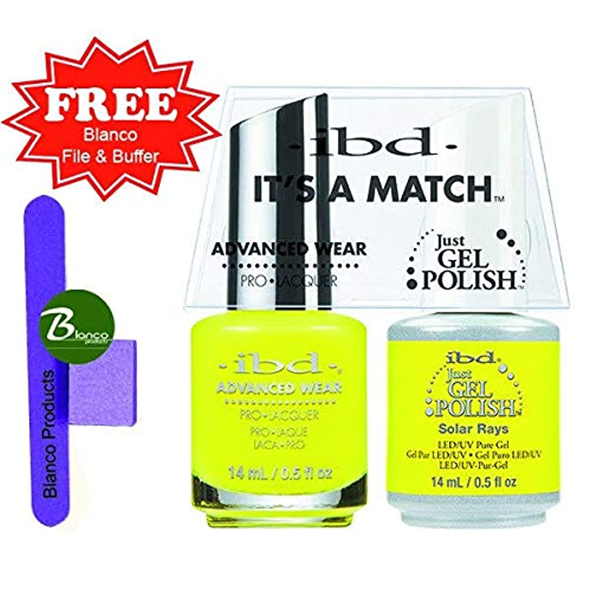 ホステル省IBD Advanced Wear -