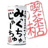 みっくちゅじゅーちゅ缶 190ml×60缶入(2ケース)