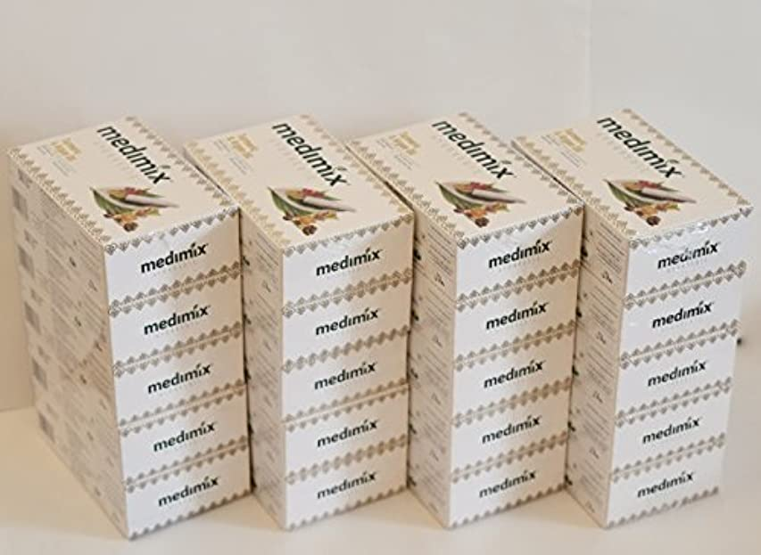 設計図ヒープMEDIMIX メディミックス アーユルヴェーダ ターメリック アンド アルガン石鹸(medimix AYURVEDA Turmeric & Argan) 125g 20個入り