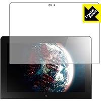 つやつや光沢保護フィルム 『Crystal Shield ThinkPad 10』