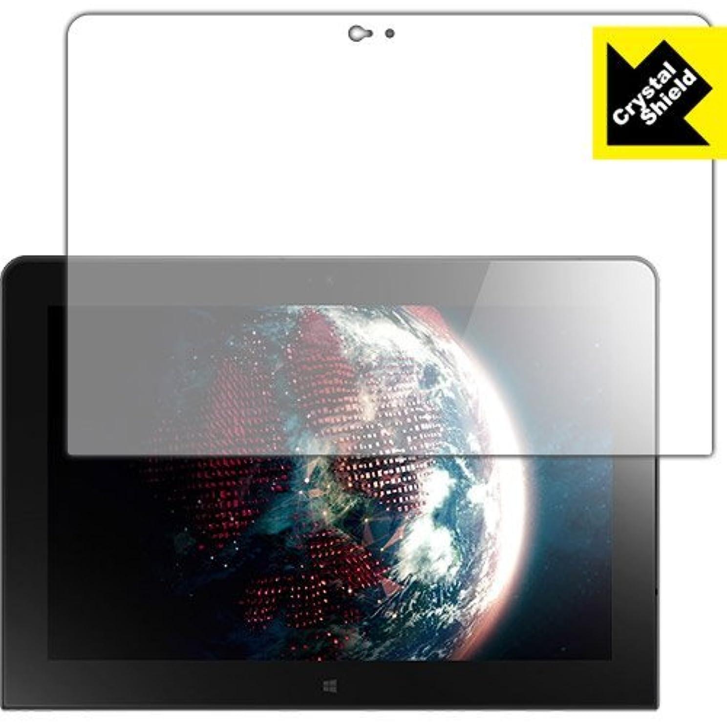 連邦激しい消すつやつや光沢保護フィルム Crystal Shield ThinkPad 10 日本製
