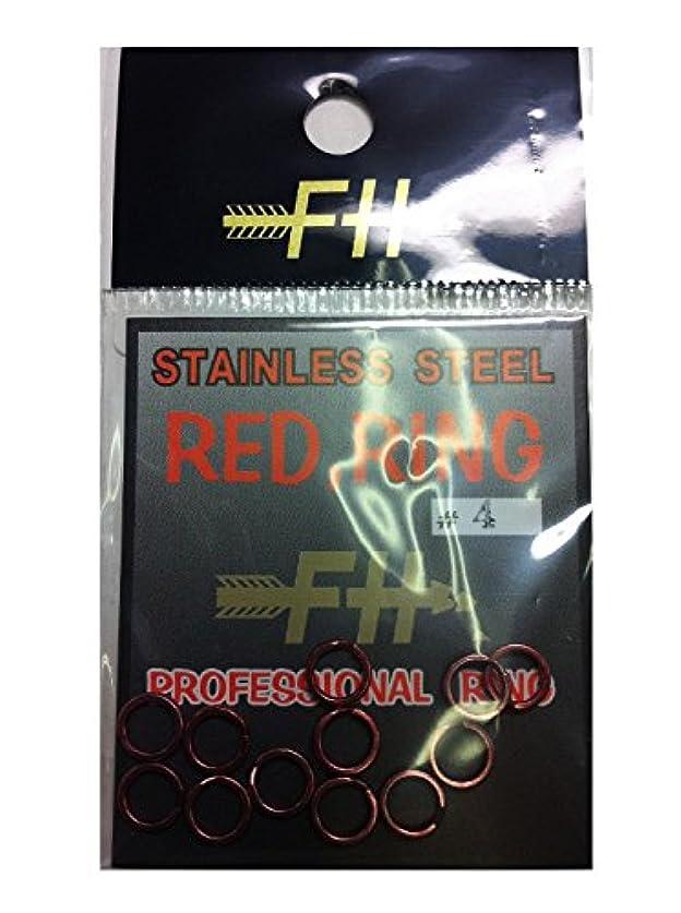 従うジーンズステーキフィールドハンター ステンレススプリットリング レッド #4