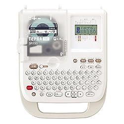 キングジム ラベルライター テプラPRO SR150RP オフホワイト