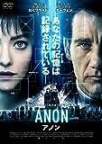 ANON アノン [DVD]