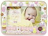 キシマ Kishima ミィエル ベビーフレーム Pink ピンク KP-31025 0ヶ月~36ヶ月 出産祝い