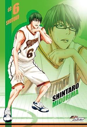 黒子のバスケシリーズの「緑間真太郎」