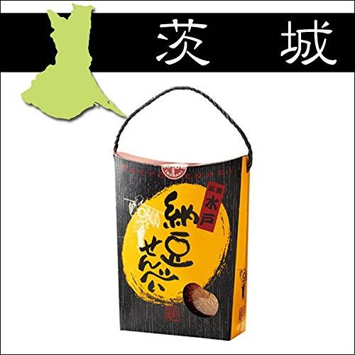 【全国おみやげギフト★茨城】納豆せんべい(54200063)