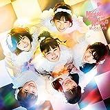 MEGRRY GO ROUND (聴きんしゃい盤)(CD)(通常盤)