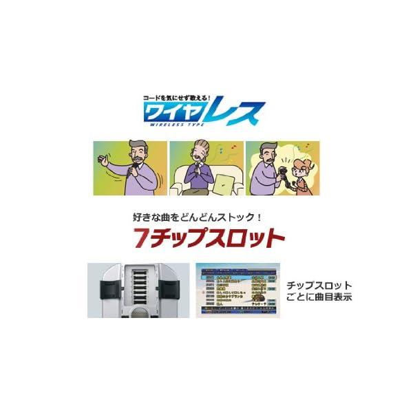 オン・ステージ パーソナルカラオケ(シングル)...の紹介画像4